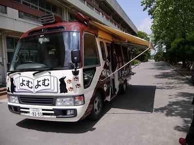 Yomuyomu02