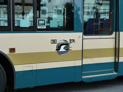 P1110887
