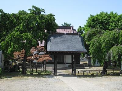 Yamatoku2