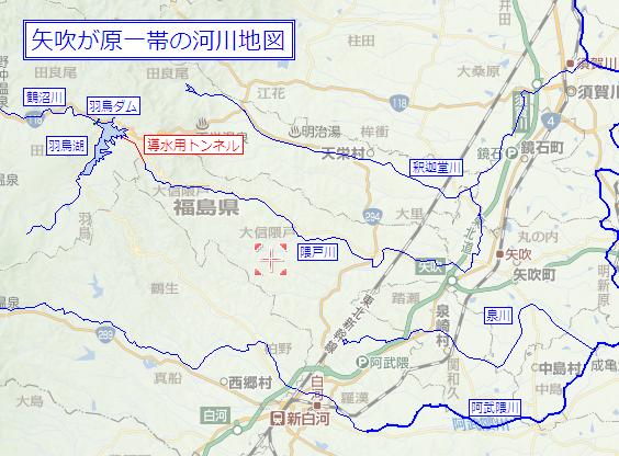 Yabukigahara