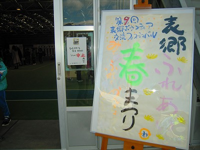 Dscn5397