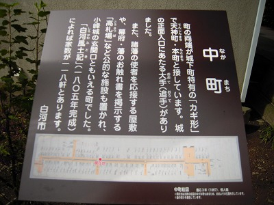Dscn6566