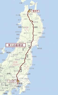 Tohoku_exp2
