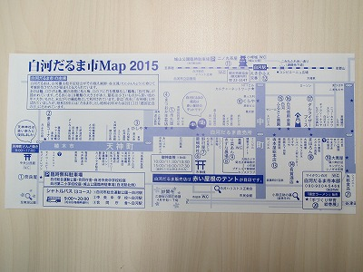 Img_6951