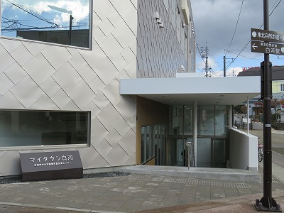 Img_7217