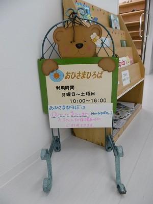 P1090299