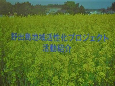 Dscn2905_2